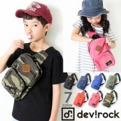 子供服 [DT ショルダーバッグ 鞄 カバン ボディバッグ ワンショルダー ボディーバッグ 斜めがけバッグ] M1-1