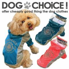 【春夏モデル】【おすすめ】【DOBAZ/ドバズ】da13079 レインコート 小型犬〜中型犬向け 着せやすいマント・ポンチョタイプのカッパです。