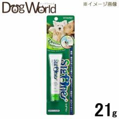 ビバテック シグワン ゼオライトハミガキ 21g 【犬用歯磨き粉】