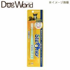 ビバテック 子犬用歯ブラシ シグワン 【全犬種用】