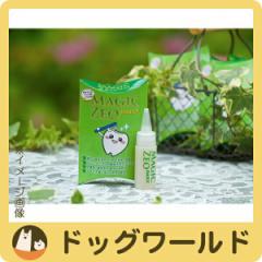 EDOG JAPAN マジックゼオデイリー 【ペット用歯磨き】