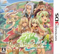 中古ゲーム/ 3DS ソフト / ルーンファクトリー4 CTR-P-AR4J 2500円以上送料無料