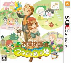 中古ゲーム/ 3DS ソフト / 牧場物語 つながる新天地 CTR-P-BTSJ 2500円以上送料無料