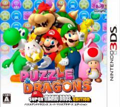 【新品】【ゲーム】【3DS ソフト】PUZZLE & DRAGONS SUPER MARIO BROS. EDITION CTR-P-AZMJ【2500円以上送料無料】