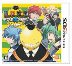 中古ゲーム/ 3DS ソフト / 暗殺教室 殺せんせー大包囲網!! CTR-P-BKLJ 2500円以上送料無料