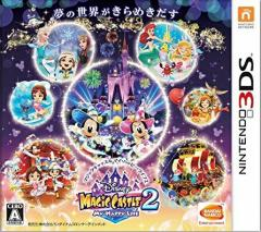 中古ゲーム/ 3DS ソフト / ディズニーマジックキャッスル マイ・ハッピー・ライフ2 CTR-P-BD2J 2500円以上送料無料