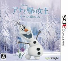 【新品】【ゲーム】【3DS ソフト】アナと雪の女王 オラフの贈りもの CTR-P-AEHJ【2500円以上送料無料】