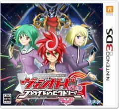 中古ゲーム/ 3DS ソフト / カードファイト!! ヴァンガードG ストライド トゥ ビクトリー!! CTR-P-BCFJ 2500円以上送料無料