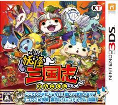 中古ゲーム/ 3DS ソフト / 妖怪三国志 CTR-P-AYKJ 2500円以上送料無料