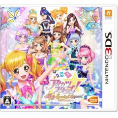 アイカツスターズ!Myスペシャルアピール 【ニンテンドー】【3DS】【ソフト】【新品】【新品ゲーム】 CTR-P-AKFJ