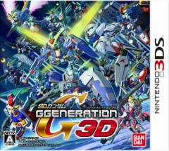 中古ゲーム/ 3DS ソフト / SDガンダム G GENERATION 3D CTR-P-AGJJ 2500円以上送料無料