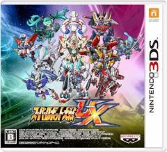 中古ゲーム/ 3DS ソフト / スーパーロボット大戦UX 通常版 CTR-P-AS6J 2500円以上送料無料