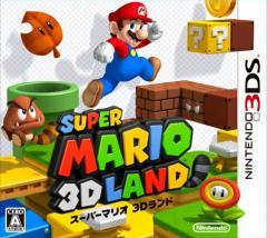 中古ゲーム/ 3DS ソフト / スーパーマリオ3Dランド CTR-P-AREJ 2500円以上送料無料