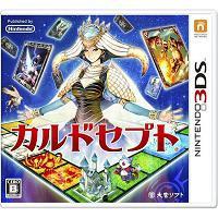 中古ゲーム/ 3DS ソフト / カルドセプト CTR-P-ACBJ 2500円以上送料無料