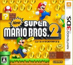 【新品】【ゲーム】【3DS ソフト】Newスーパーマリオブラザーズ2 CTR-P-ABEJ【2500円以上送料無料】