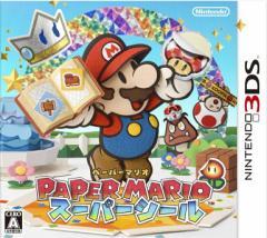 中古ゲーム/ 3DS ソフト / ペーパーマリオ スーパーシール CTR-P-AG5J 2500円以上送料無料