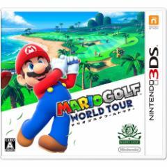 中古ゲーム/ 3DS ソフト / マリオゴルフ ワールドツアー CTR-P-AJ3J 2500円以上送料無料