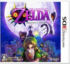 中古ゲーム/ 3DS ソフト / ゼルダの伝説 ムジュラの仮面 3D CTR-P-AJRJ 2500円以上送料無料