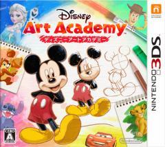 中古ゲーム/ 3DS ソフト / ディズニーアートアカデミー CTR-P-BWDJ 2500円以上送料無料