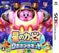 中古ゲーム/ 3DS ソフト / 星のカービィ ロボボプ...