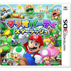 中古ゲーム/ 3DS ソフト / マリオパーティースタ...