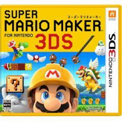 中古ゲーム/ 3DS ソフト / スーパーマリオメーカ...