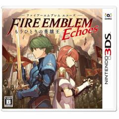 ファイアーエムブレム エコーズ もうひとりの英雄王 3DS ソフト CTR-P-AJJJ / 中古 ゲーム