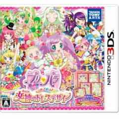 中古ゲーム/ 3DS ソフト / プリパラ めざめよ!女神のドレスデザイン  CTR-P-BP7J 2500円以上送料無料