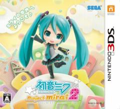 中古ゲーム/ 3DS ソフト / 初音ミク Project mirai 2 通常版 CTR-P-AHNJ 2500円以上送料無料