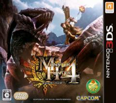 中古ゲーム/ 3DS ソフト / モンスターハンター4 CTR-P-AH4J 2500円以上送料無料