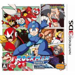 中古ゲーム/ 3DS ソフト / ロックマン クラシックス コレクション CTR-P-BMMJ 2500円以上送料無料