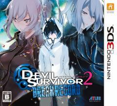 中古ゲーム/ 3DS ソフト / デビルサバイバー2 ブレイクレコード CTR-P-ADXJ 2500円以上送料無料