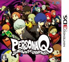 中古ゲーム/ 3DS ソフト / ペルソナQ シャドウ オブ ザ ラビリンス CTR-P-AQQJ 2500円以上送料無料