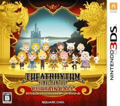 中古ゲーム/ 3DS ソフト / シアトリズムファイナルファンタジーカーテンコール CTR-P-BTHJ 2500円以上送料無料