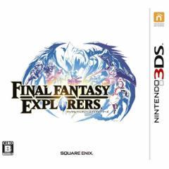 中古ゲーム/ 3DS ソフト / ファイナルファンタジー エクスプローラーズ CTR-P-BCEJ 2500円以上送料無料