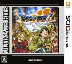 【新品】【ゲーム】【3DS ソフト】アルティメット ヒッツ ドラゴンクエストVII エデンの戦士たち CTR-2-AD7J【2500円以上送料無料】