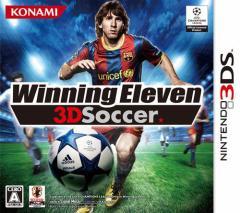 中古ゲーム/ 3DS ソフト / ウイニングイレブン 3Dサッカー CTR-P-AEEJ 2500円以上送料無料