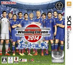 中古ゲーム/ 3DS ソフト / ワールドサッカー ウイニングイレブン2014 蒼き侍の挑戦 RR030-J1 2500円以上送料無料
