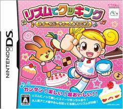 中古ゲーム/ DS ソフト / リズムdeクッキング NTR-P-C6YJ 2500円以上送料無料
