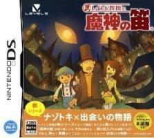 中古ゲーム/ DS ソフト / レイトン教授と魔神の笛 NTR-P-BLFJ 2500円以上送料無料