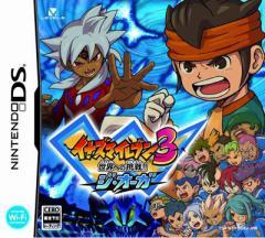 中古ゲーム/ DS ソフト / イナズマイレブン 3 世界への挑戦!! ジ・オーガ NTR-P-BOEJ 2500円以上送料無料