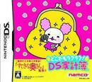中古ゲーム/ DS ソフト / どこでもラクラク!DS家計簿 NTR-P-ARLJ 2500円以上送料無料