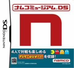 中古ゲーム/ DS ソフト / ナムコミュージアム NTR-P-YNMJ 2500円以上送料無料