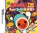 中古ゲーム/ DS ソフト / 太鼓の達人DS ドロロン...
