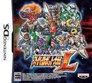 中古ゲーム/ DS ソフト / スーパーロボット大戦L NTR-P-BRWJ 2500円以上送料無料