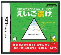 中古ゲーム/ DS ソフト / 英語が苦手な大人のDSトレーニング えいご漬け NTR-P-ANGJ 2500円以上送料無料