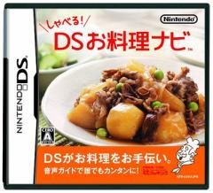 中古ゲーム/ DS ソフト / しゃべる!DSお料理ナビ NTR-P-A4VJ 2500円以上送料無料