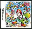 中古ゲーム/ DS ソフト / ヨッシーアイランド NTR-P-AYWJ 2500円以上送料無料