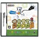 咲かせてちびロボ DS ソフト NTR-P-AJBJ / 中古 ゲーム
