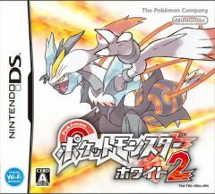 ポケットモンスター ホワイト2 DS ソフト TWL-P-IRDJ / 中古 ゲーム
